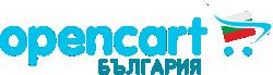 OpenCart България